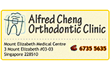 Logo Alfred Cheng Orthodontic Clinic