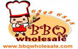Logo BBw Wholesale