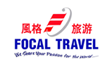 logo focal travel