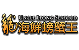 Logo Uncle Leong Seafood